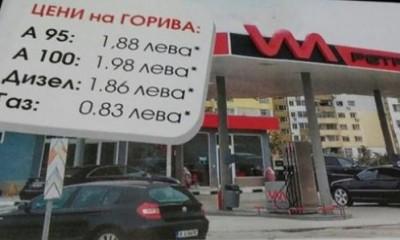 benzinostancia-Mare6ki