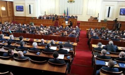 общ-изглед-зала-парламент-бгнес(1)