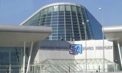 летище-софия