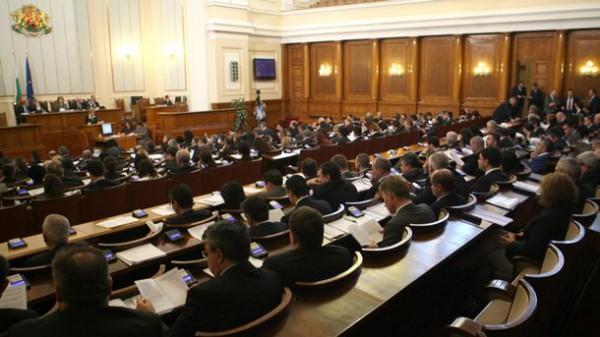 парламент-нс-депутати-600x337