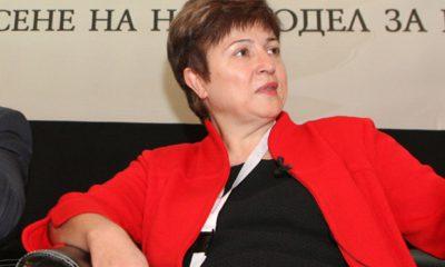 Kristalina-Georgieva-4
