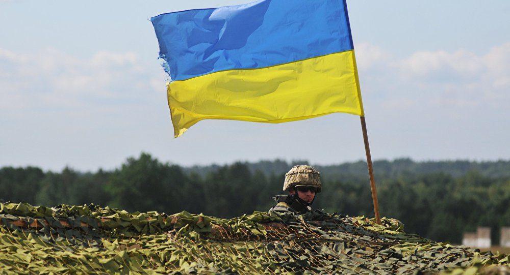 украинско знаме2887207