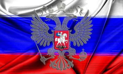 flag-s-gerb-na-Rusiya