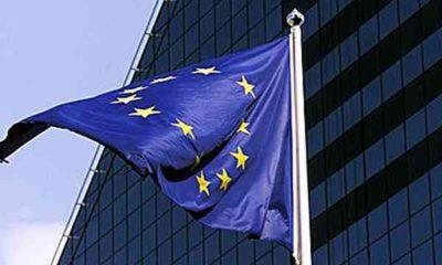 ЕС2019