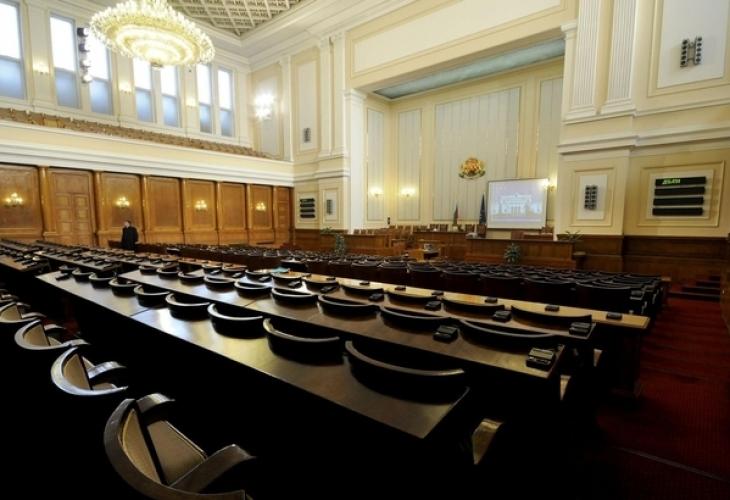 парламент1490683262-1