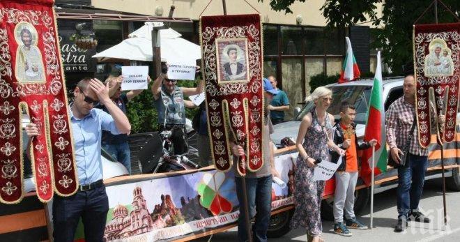 протест-укр660_800b555f328a70d96bbb8987e2eadc3b