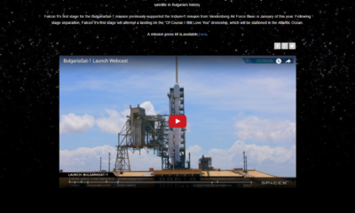 BulgariaSat-1-Mission-SpaceX