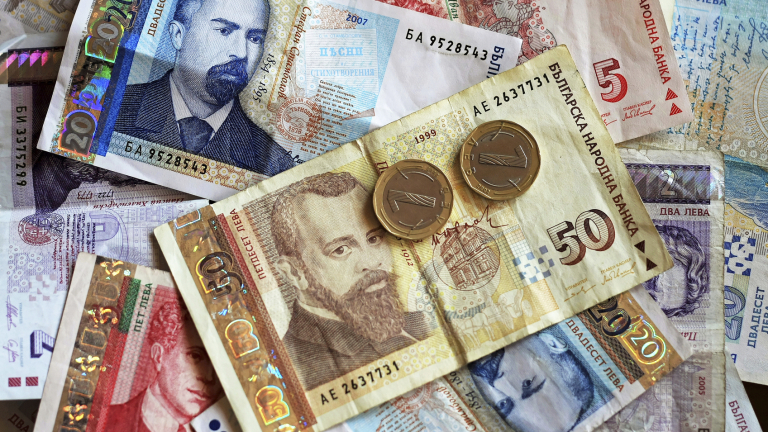 Close up shot of Bulgarian Lev money banknotes