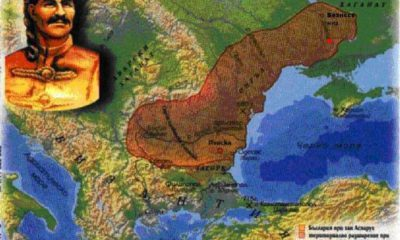asparuhova-bulgaria3