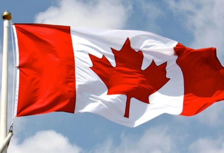 1517507626-canadian-flag