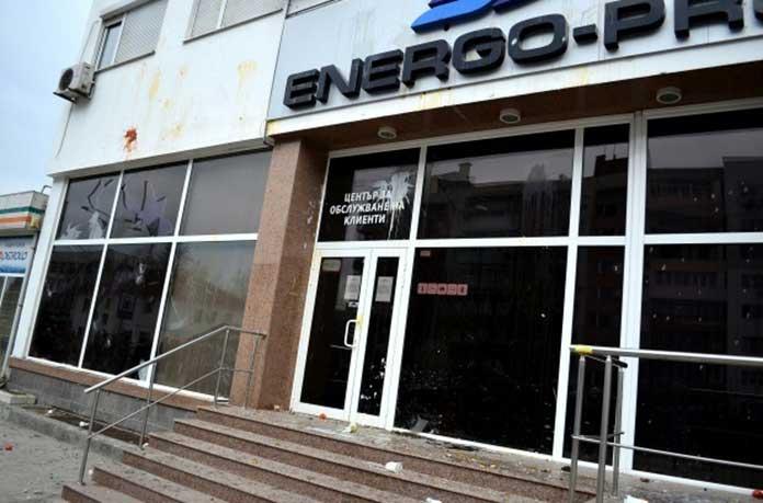 energo_pro-ofice14