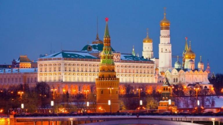 русия768x432
