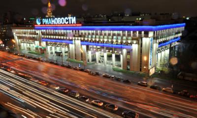риа640px-Headquartered_RIA_Novosti_01