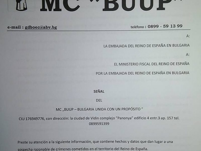 boec_ispania