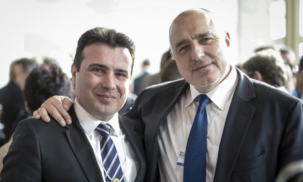 Zoran_Zaev_with_Boyko_Borisov