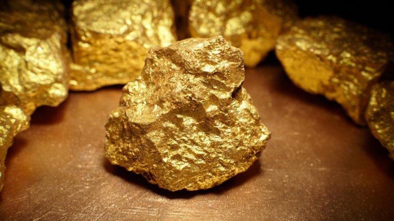 злато1541503387_0