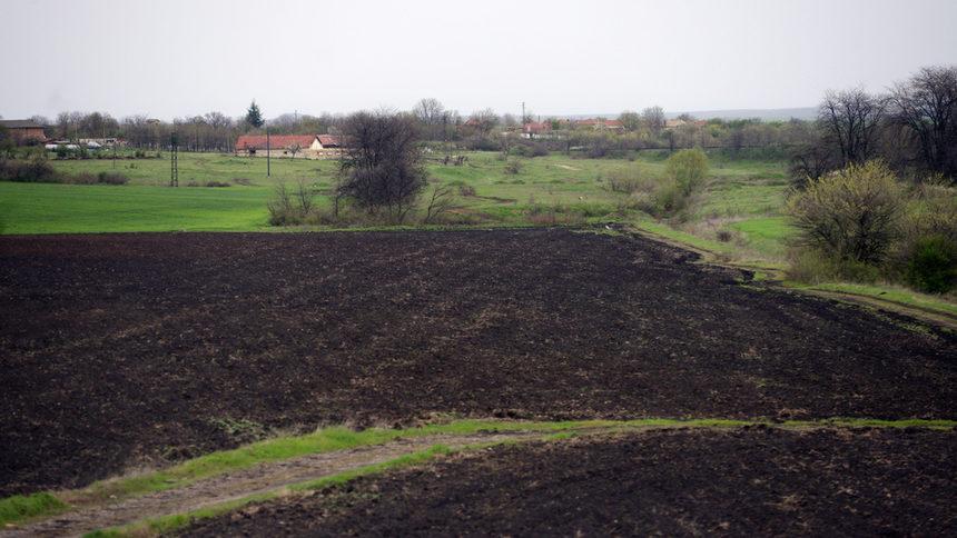 земеделски-земи