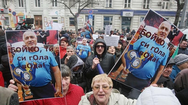 protest-kevr-bgnes