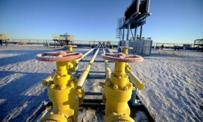 руски-газ