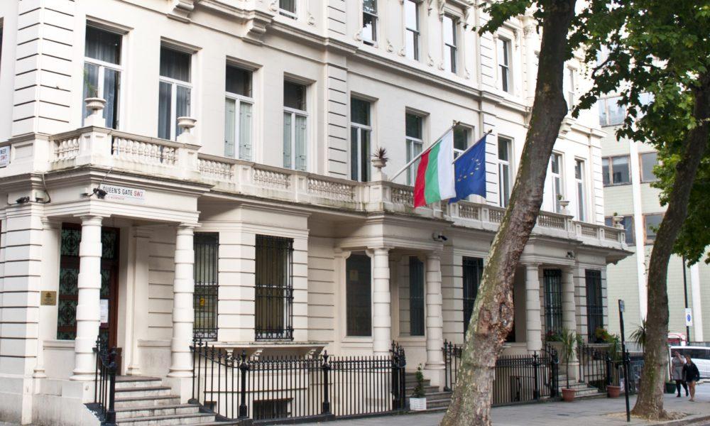 embassy-2