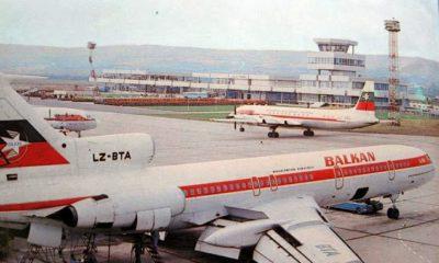 Летището във Варна 70те