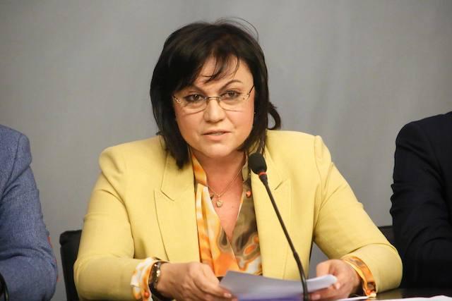 Ninova2