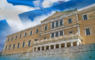 greece-parlament-615121-810x0