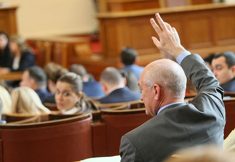 parlament-bgnes
