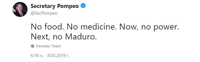 Secretary-Pompeo-в-Twitter-No-food-No-medicine-Now-no-power-Next-no-Maduro-