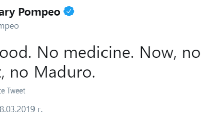 Secretary-Pompeo-в-Twitter-No-food-No-medicine-Now-no-power-Next-no-Maduro-