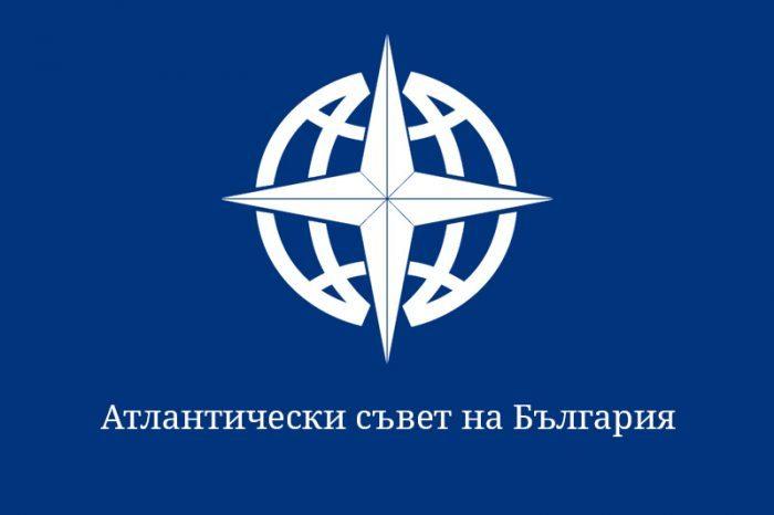atlantic-council-of-bulgaria-flag-700x466-700x466