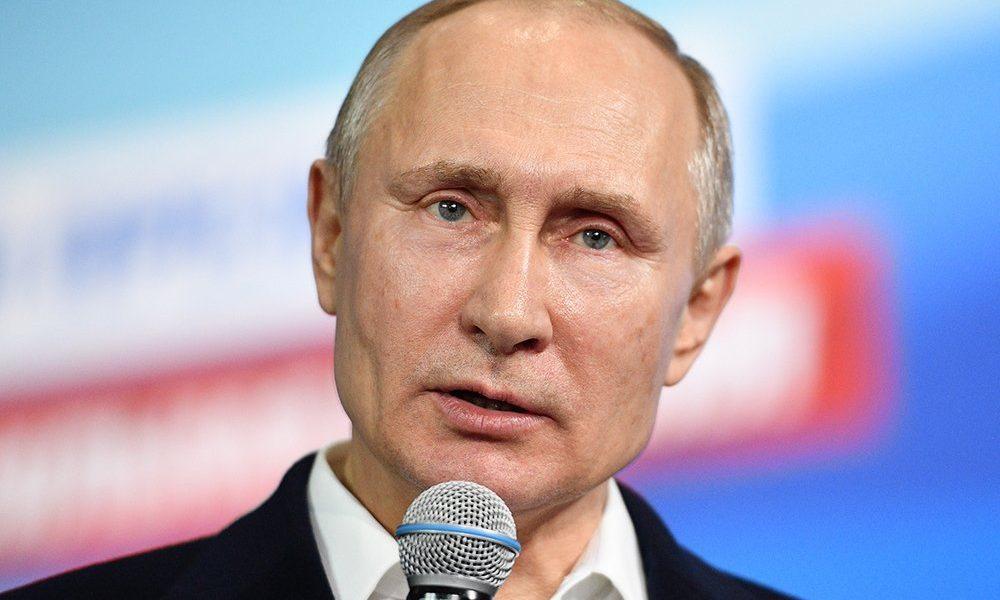 Владимир-Путин