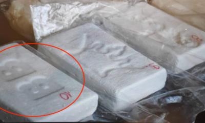 кокаин-475x260
