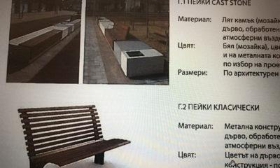 peiki_sofia