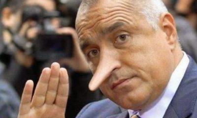 Borisov-Pinokio