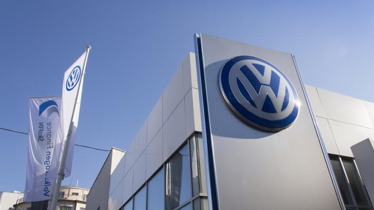 Prague, Czech republic - October 1, 2015: Volkswagen car maker logo on a building of dealership on October 1, 2015 in Prague, Czech republic.