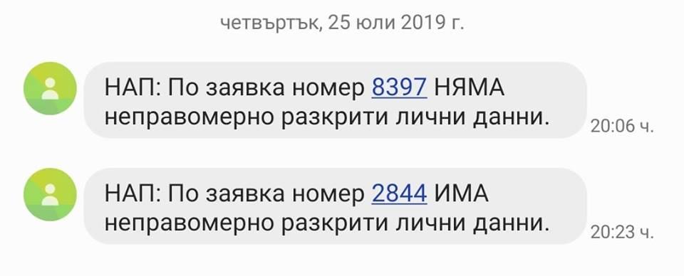 67244781_497510157686067_3643670230372188160_n