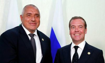 борисов медведев туркменистан