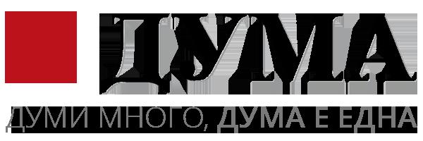 duma_logo