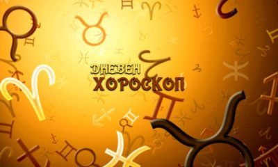 orig_horoskop-15-septemvri-ratsi-pazete-975