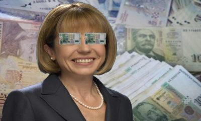 йорданка-фандъкова-пари