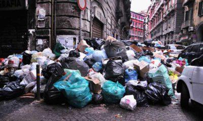 рим боклук