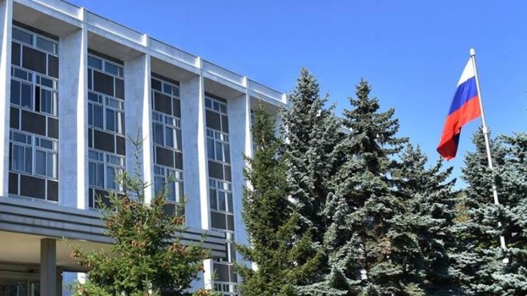руско посолство софия