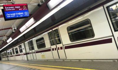 метро инцидент6