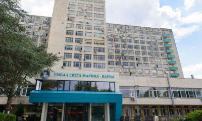 991-ratio-bolnica-sveta-marina