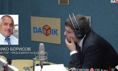 дарикbig_1300