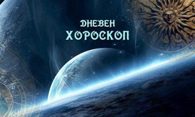 koleden-horoskop-25-dekemvri-da-vdignem-378