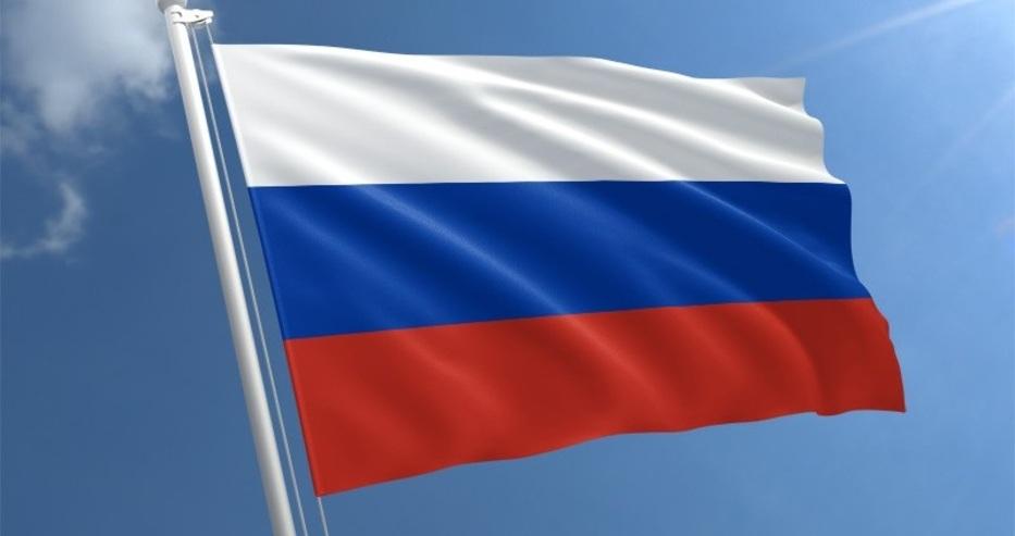 big_russia-flag-std_1