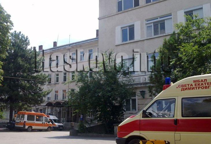 димитровград1582724503-bolnica-dg-730x501