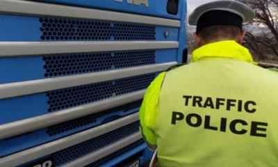 sled-aktsiiata-3200-kamiona-narushenie-295